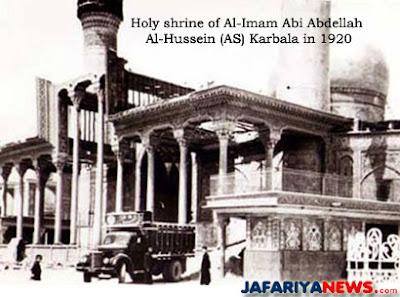 Holt Shrine of al-Imam Abi Abdellah Al-Hussein ( AS) Karbala 1920