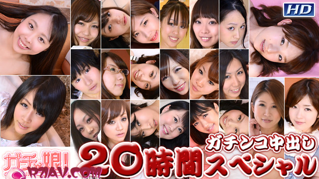 Heydouga 4037-PPV314 麻美 他 - ガチンコ中出し20時間スペシャル R2JAV Free Jav Download FHD HD MKV WMV MP4 AVI DVDISO BDISO BDRIP DVDRIP SD PORN VIDEO FULL PPV Rar Raw Zip Dl Online Nyaa Torrent Rapidgator Uploadable Datafile Uploaded Turbobit Depositfiles Nitroflare Filejoker Keep2share、有修正、無修正、無料ダウンロード
