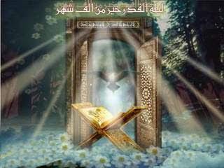 Al-Muwaththa, Kitab Hadis Sahih Imam Malik