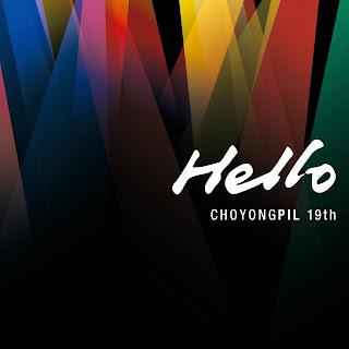 Cho Yong Pil (조용필) - Hello