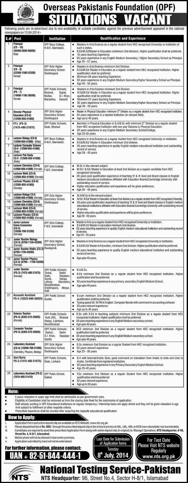 Teacher, Lecturer, Principal and Laboratory Assistant Jobs in Overseas Pakistani Foundation, Islamabad