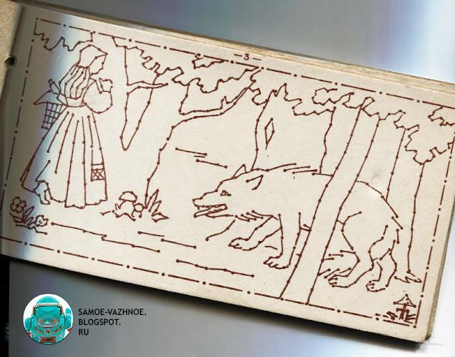Вышивание для начинающих детей СССР советская игра книга схема набор старая из детства