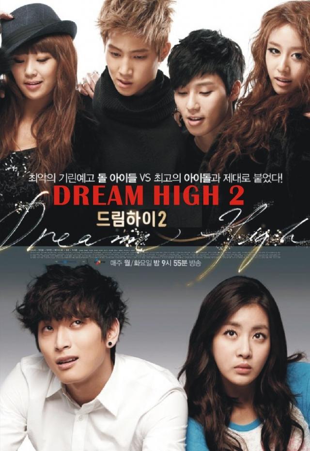Bay Cao Ước Mơ Phần 2 - Dream High 2 (2012)