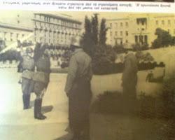 ΑΘΗΝΑ/ΚΑΤΟΧΗ 1941