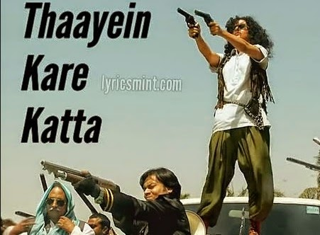 Thaayein Kare Katta (Revolver Rani) HD Mp4 Video Song Download