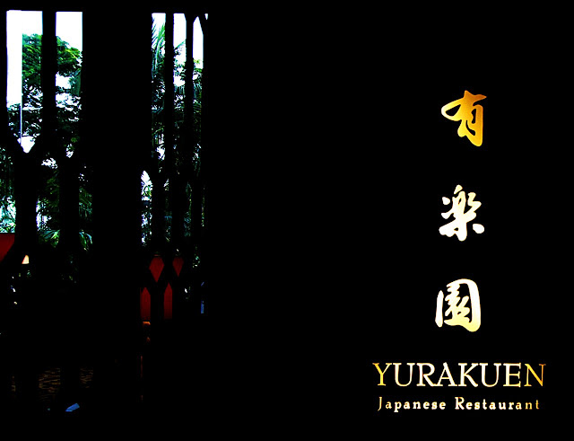 A Dinner and A Show at Diamond Hotel's Yurakuen Japanese Restaurant