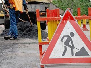 Дорогу на улице Ленина отремонтируют