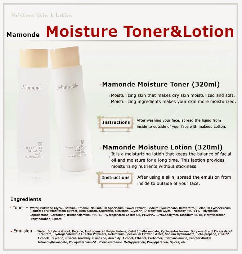 Составы Mamonde Moisture Skin Softener и Mamonde Moisture Emulsion