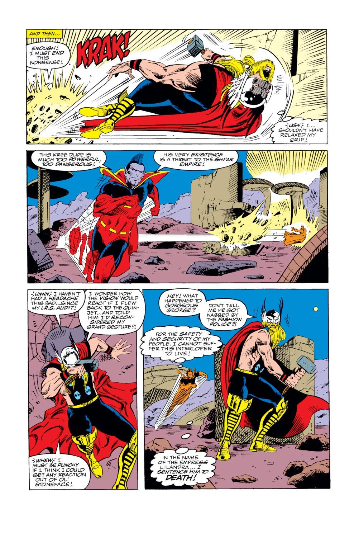 Captain America (1968) Issue #398g #337 - English 14