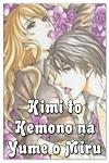http://shojo-y-josei.blogspot.com.es/2014/12/kimi-to-kemono-na-yume-o-miru.html