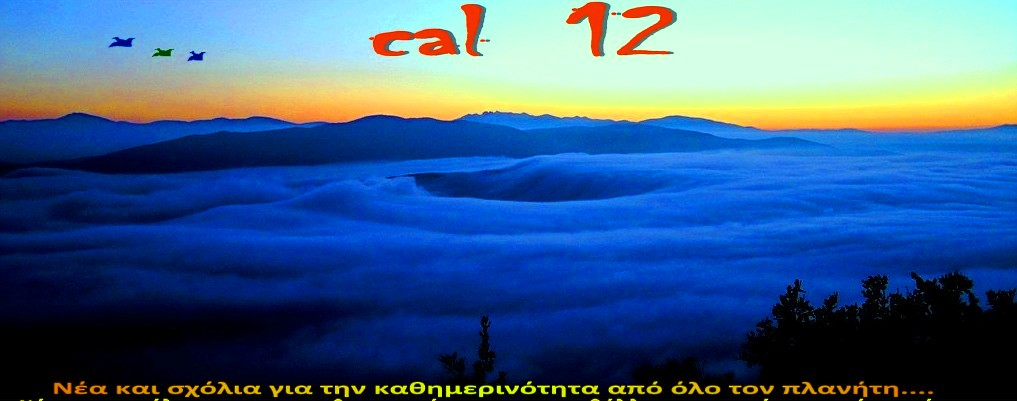 CAL   12