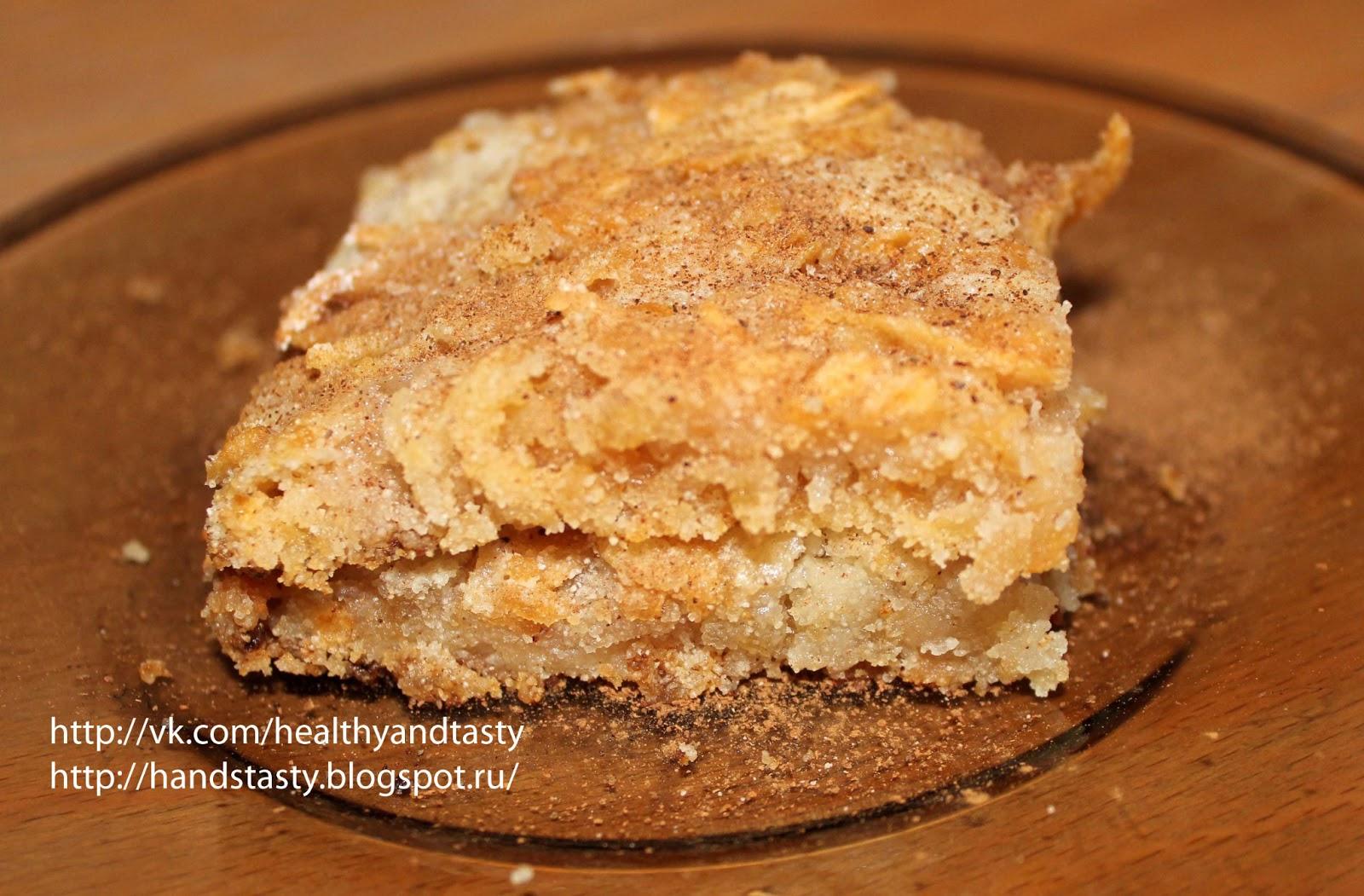 пирог с яблоками самый простой рецепт с фото