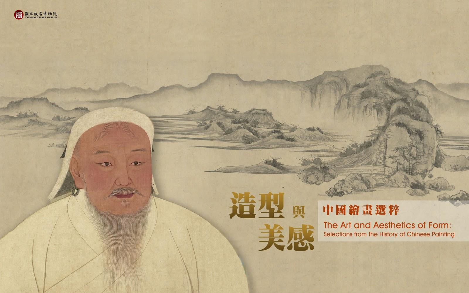 Mongol Art