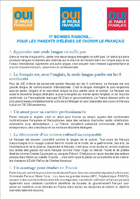 Pourquoi choisir le français
