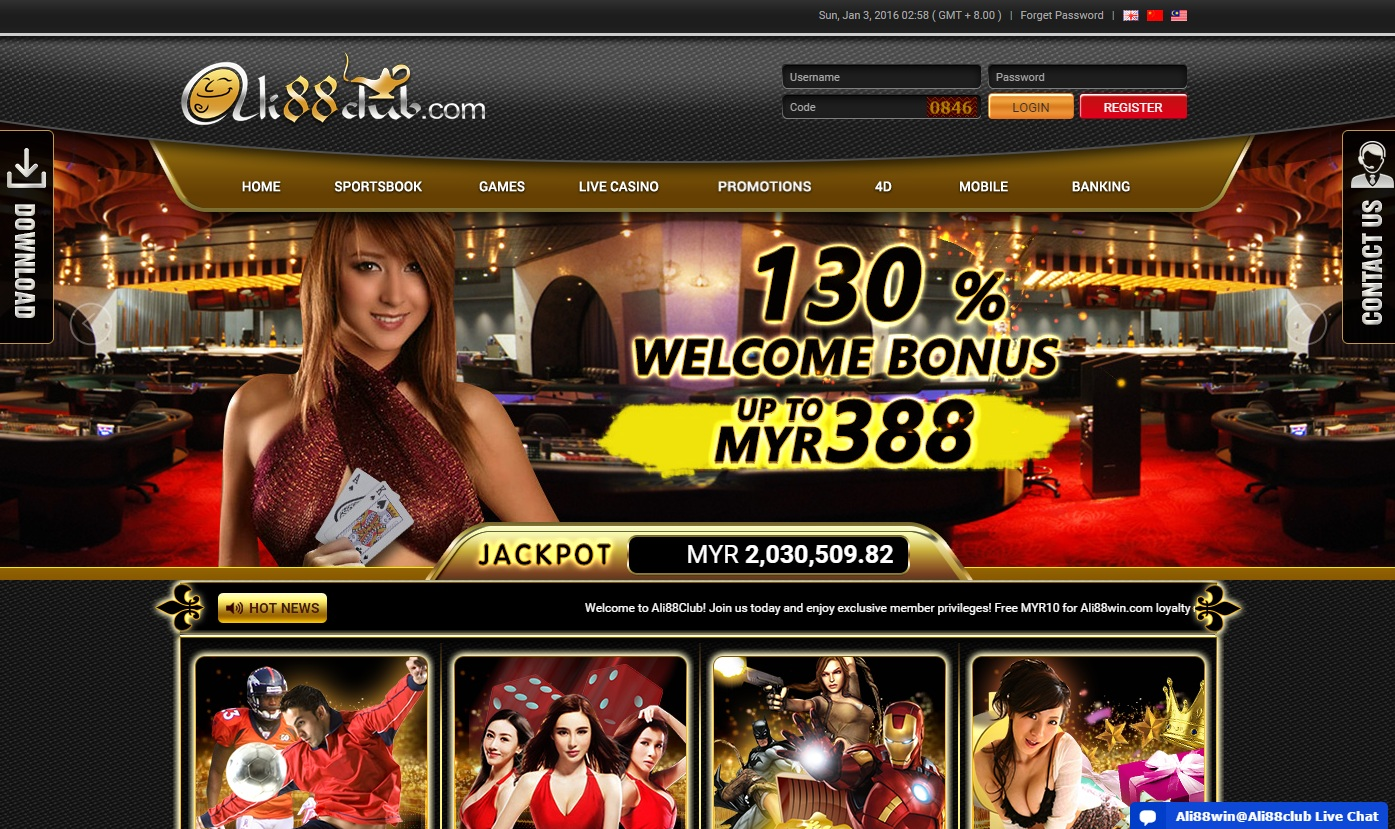 uk no deposit casino bonus 2019