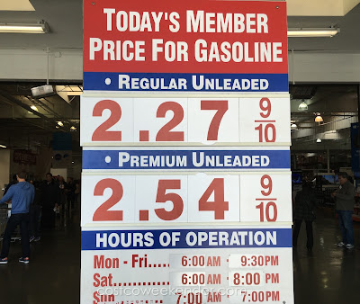 Costco gas for Jan 27, 2016 at South San Francisco, CA (airport location)