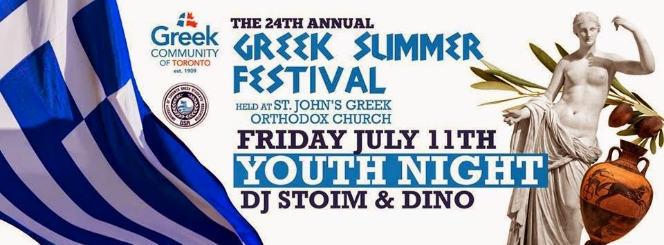 JULY 11-YOUTH NIGHT