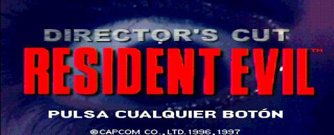 Imagen: Resident Evil - Inicio