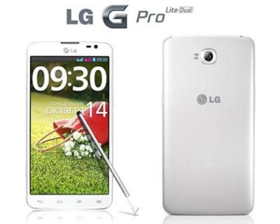 BBM Akan Tertanam Secara Pre-Instal di Smartphone LG