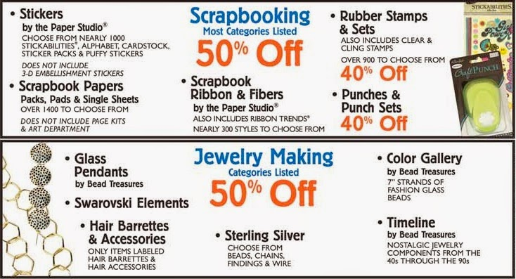 Hobbies discount coupon