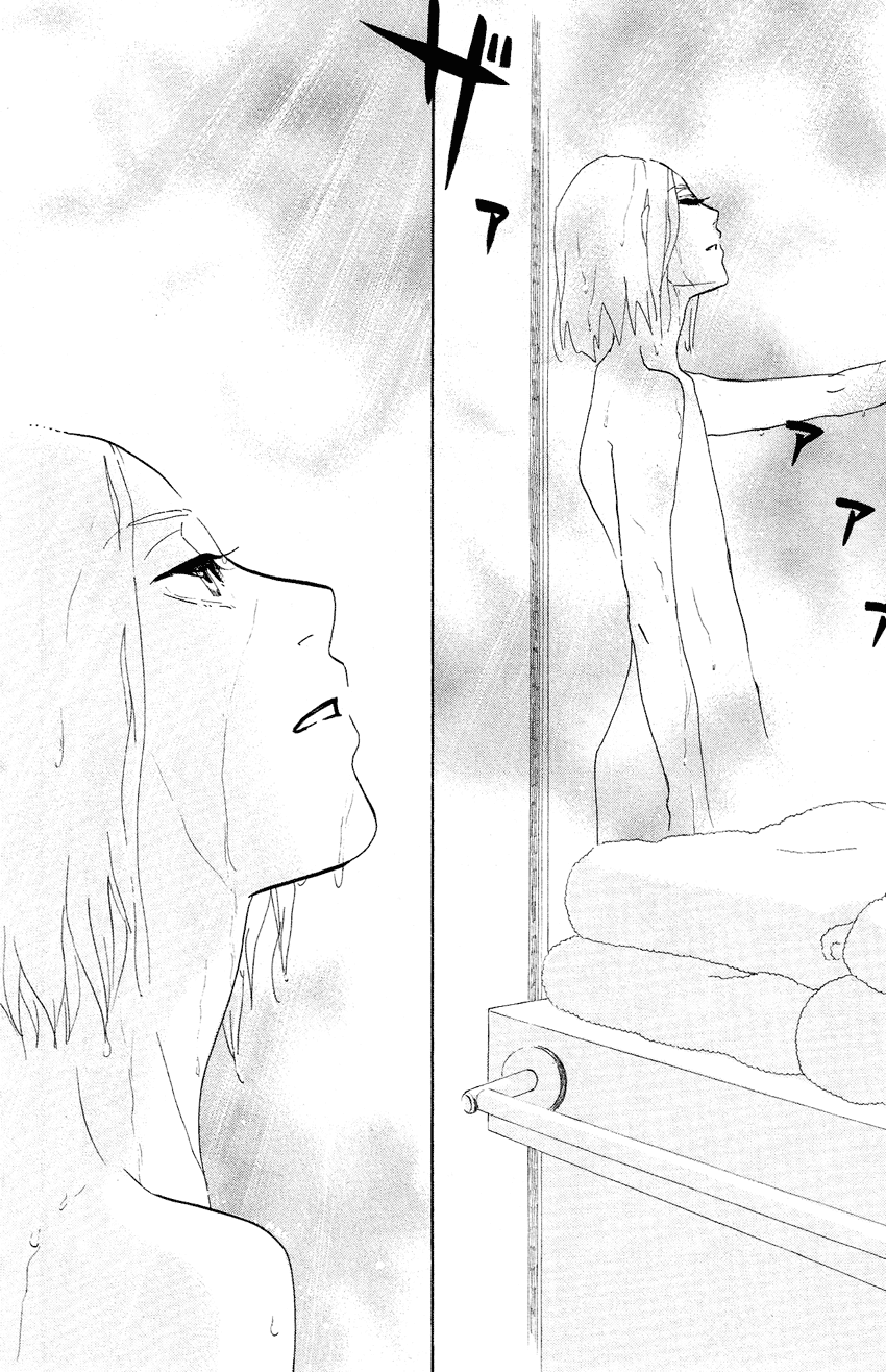 Kuragehime chap 66 - Trang 19