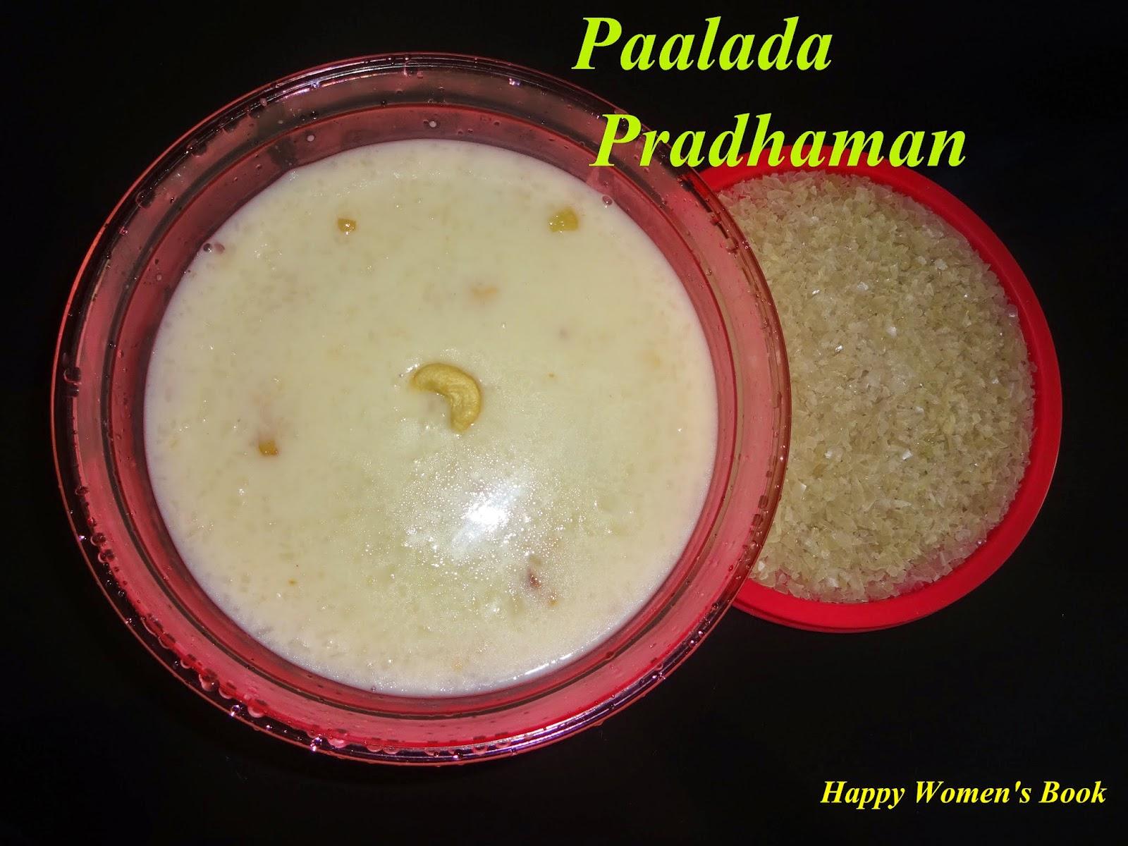 Paalada Pradhaman