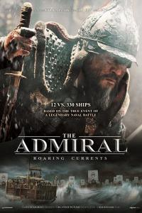 The Admiral: Roaring Currents 2014 Online Gratis Subtitrat