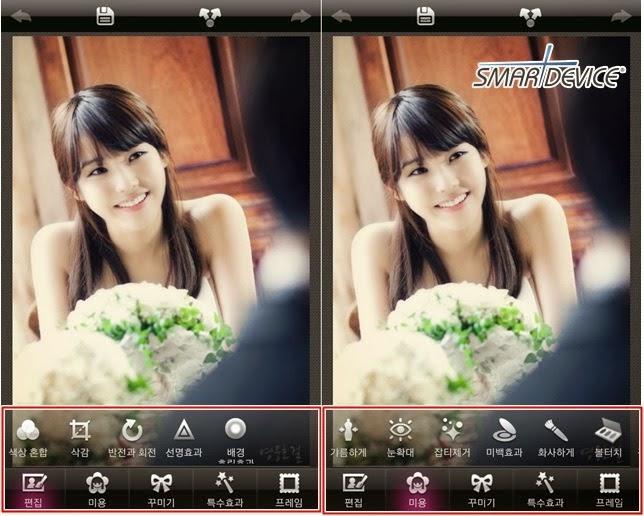 Phần mềm chỉnh sửa ảnh cho Android