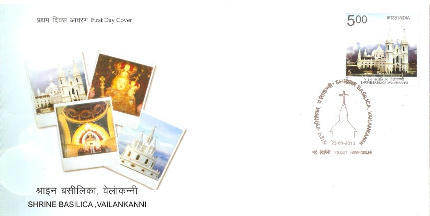 Vailankanni India  city photos gallery : India Stamps Details: India Stamps January 2013 Issues