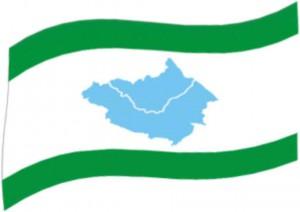 Ani Margaryan blog lezgin лезгин