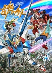 Gundam Build Fighters S01E16   HDTV Legendado