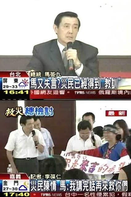 拜託 THIS MAN, 饒了台灣吧!