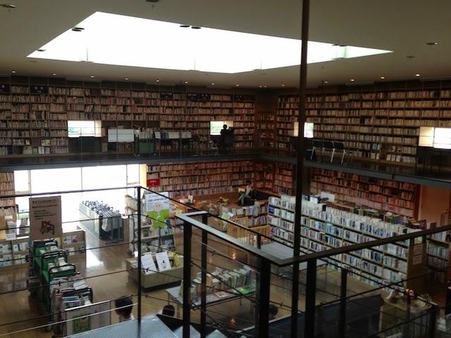 奈義町立図書館