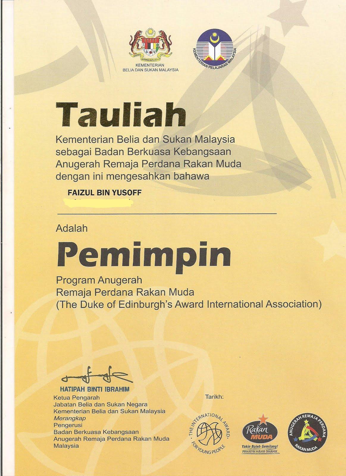 PROGRAM ANUGERAH REMAJA PERDANA (14 - 25THN)
