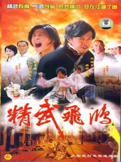 Tinh Võ Phi Hồng - Men & Legends