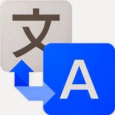 موقع ترجمة جوجل الفورية Google Translate