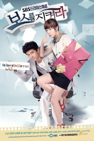 Protect The Boss - Bo V ng Ch (2011)