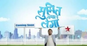 Sumit Sambhal Lega 10 September 2015 Full Episode Star Plus