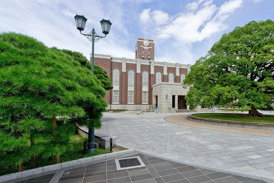 Trường đại học Kyoto Nhật Bản