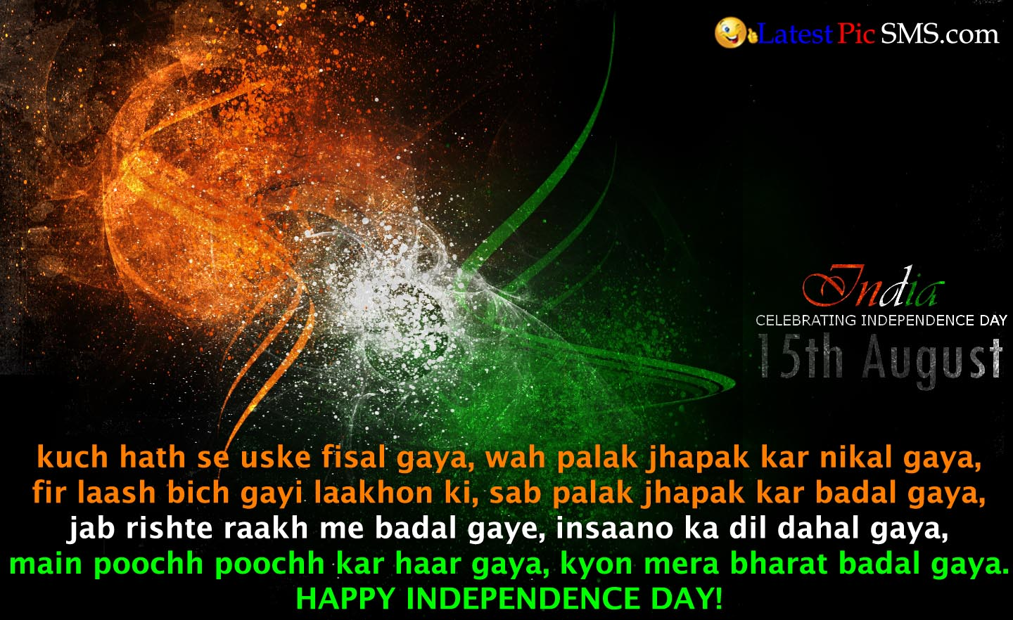 Independence Day of India 15 August Pictures