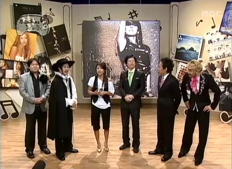 [무한도전 다시보기] 20060225 퀴즈의 달인 10 이효리 출연