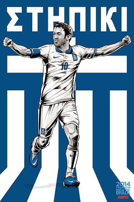 Poster keren world cup 2014 - Yunani
