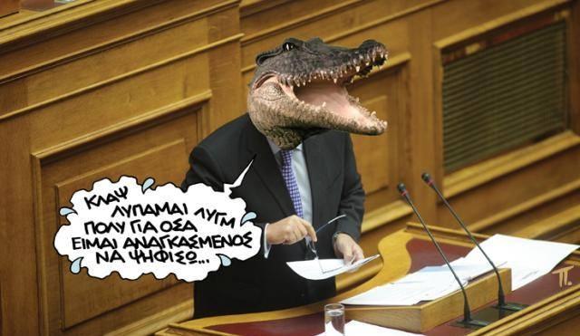 Πόσο πιο ξεφτίλα ρε ΣΥΡΙΖΑίοι; ~ «Θρηνώ» λέει ο Δημαράς...
