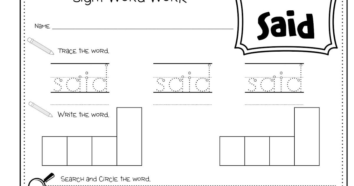 Word Worksheet Generator : Sight word worksheet new worksheets maker