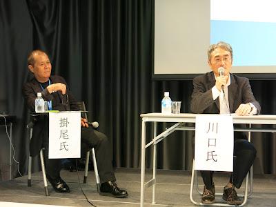 掛尾氏と川口氏