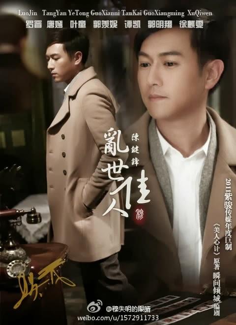 Loạn Thế Giai Nhân - A Beauty in Troubled Times (44/44) - (2012) Thuyết Minh