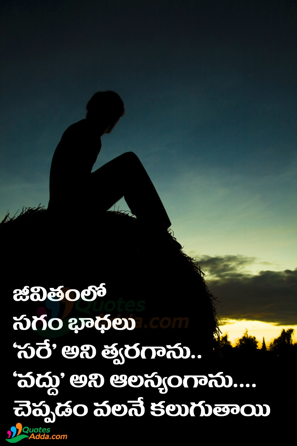 Sad Quotes About Love In Telugu : Alone Quotations in Telugu Language Best Telugu Alone Quotes ...
