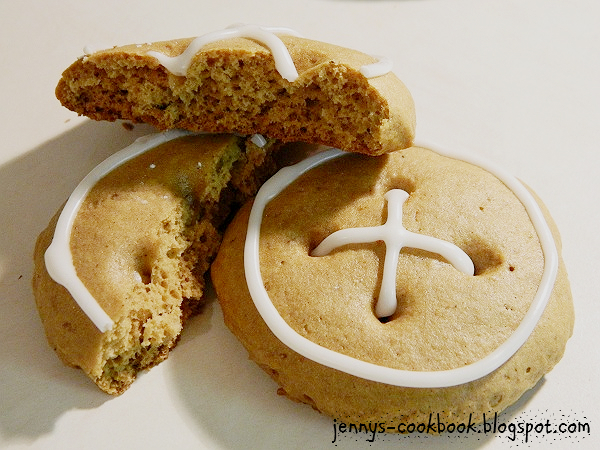 Jenny's Cookbook: Low Fat Gingerbread Cookies with Applesauce