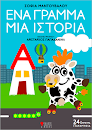 ΔΩΡΕΑΝ  e-book
