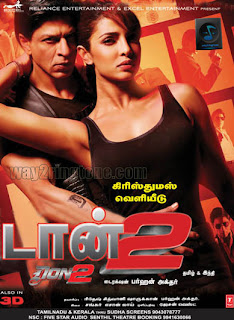 Don 2(2011) Mediafire Mp3 Tamil movie Songs download{ilovemediafire.blogspot.com}